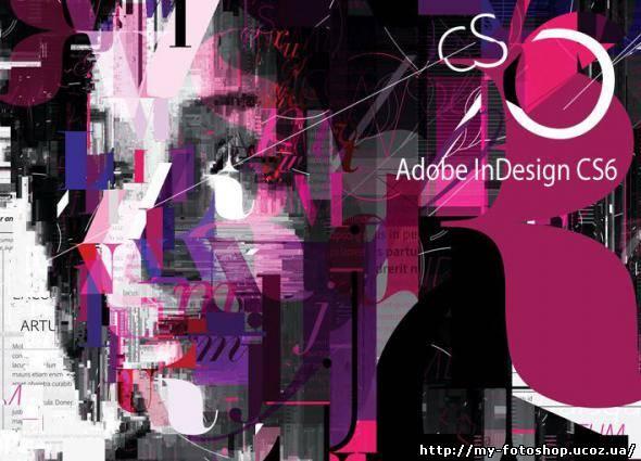 U0421 U043a U0430 U0447 U0430 U0442 U044c Adobe Indesign Cs5 Rus