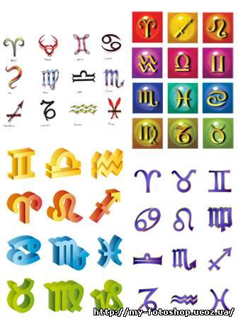 Кисти знаки зодиака для фотошопа ...: pictures11.ru/kisti-znaki-zodiaka-dlya-fotoshopa.html