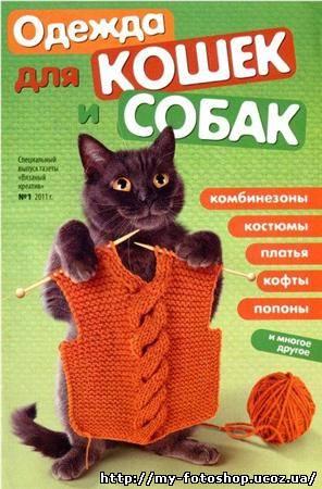 схемы вязания крючком занавесок