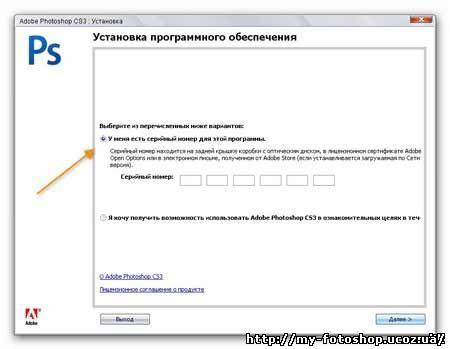 скачать фотошоп Cs3 на русском языке - Софт-Портал: http://hitstube.ru/fotoshop-cs3-id-2.html